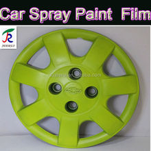 liquid silicone chemicals rubber spray coating paint film for car protective and decorative accessoriess