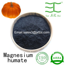 Potassium Humate 50% 60% 70% 80% fertilizer for organic agriculture made in china