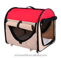 pet travel/pet carrier bags/portable extra large pet dog crate Red