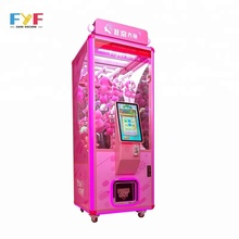 Arcade video 18.5 inch touch screen gift machines coin operated game machine