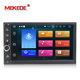 MEKEDE PX5 Android 8.0 octa core 2din 7inch universal with 4G RAM+32G ROM support wifi radio video