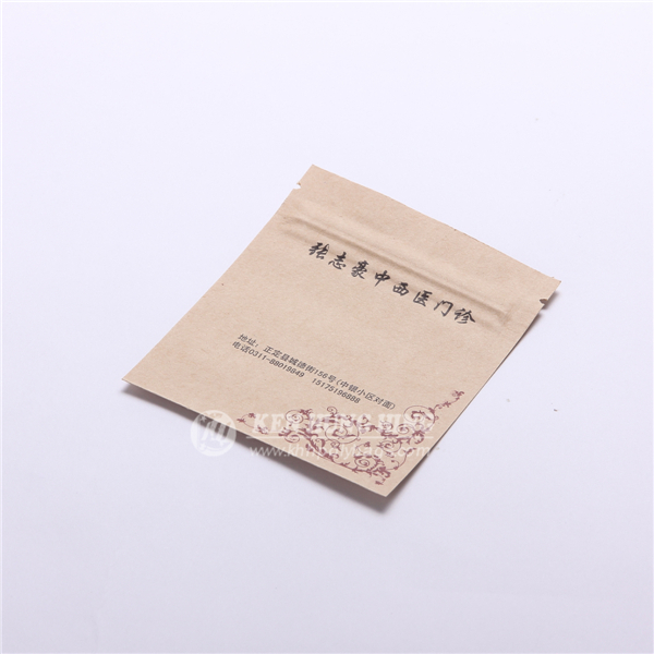 Hot Selling Custom Printed Kraft Paper Zipper Medicine Packaging Bags