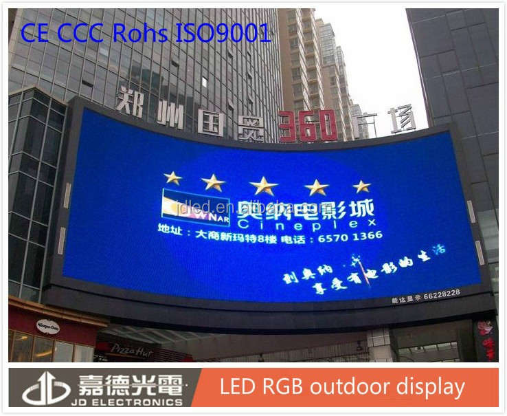 hot xxxx movies p10 outdoor display alibaba express