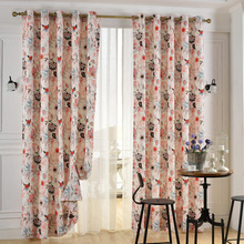 Block Sunlight And Ultraviolet Ready Made Fancy Office Fabric Window Curtain