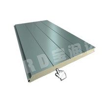 Hot ! CE Best Seller Metal Sandwich Panel PU