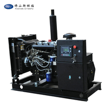 Chinese suppliers Power supply 20kw 25kva diesel generator for price with Automatic Transfer Switch