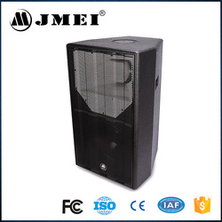 JMEI Q-15 Professional Power Audio System tower speaker
