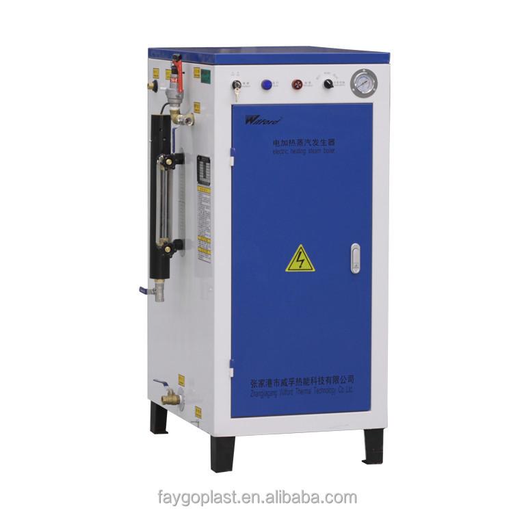 Completo autom tico de vapor industrial generador - Generador electrico barato ...