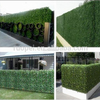 High Density Plastic Green Grass Artificial
