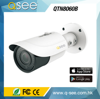CCTV Industrial Machinery H.265 Compression Hidden IP Camera