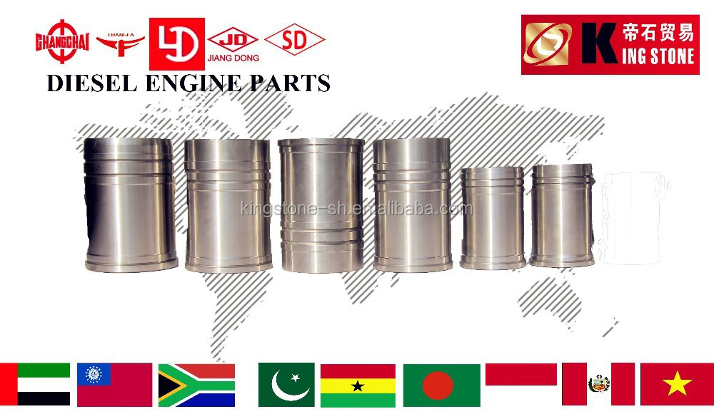 KINGSTONE original agriculture tractor engine machine parts ZH1110 cylinder liner
