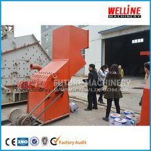 Manufactory direct supply small metal shredding machine,metal chipper shredder machine price