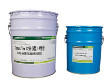 two part polyurethane resin for road joint sealing