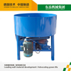 Good quality cheap concrete pan mixer