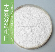 Sell Isolated Soy Protein, Injection Type, For Large Piece of Meat