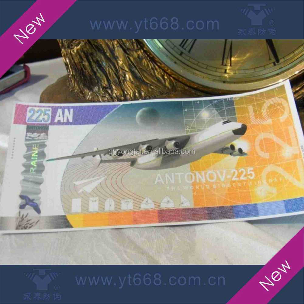 security ticket printing with watermark paper make