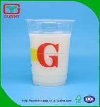 400cc Customized Take Away Beverage PP Cup