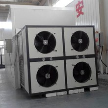 Agricultural peanuts heat pump dryer dehydrator drying machine