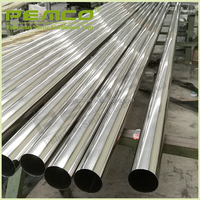 china supplier bright finish seamless welded stainless steel 304 pipe