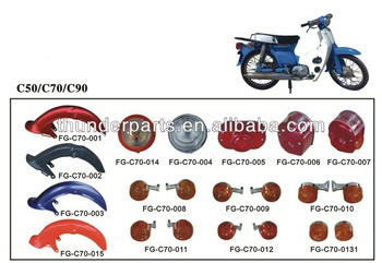 lamps parts for Cubs,moped,50cc,70cc,90cc,100cc,110cc,125cc