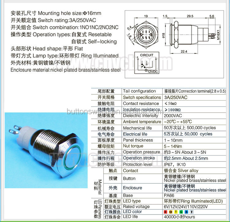 whole 1628f 16mm flat round head momentary ring lamp 1628f 16mm flat round head momentary ring lamp waterproof push button switch 12v