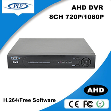 8CH 720P AHD DVR/ Digital Video Recorder H 264 NVR P2P cloud technology cctv dvr