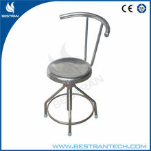 BT-DS003 Stainless steel hospital office doctor stools