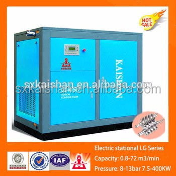 450 cfm air electric screw compressor