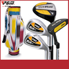 Best selling PGM multi colors kids junior China golf clubs