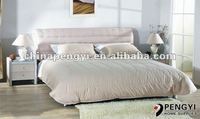 Queen size cheap price japanese beds sale PY-A66 C
