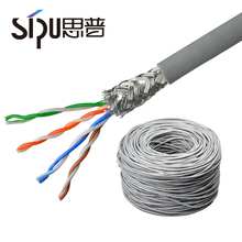 SIPU factory price sftp cat5 double shielded twisted pair cable wholesale cat5e ethernet copper cable best fire resistant cable