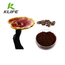 Reishi shell broken spore powder capsule with free sample