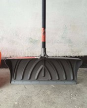 High quality heated snow shovel