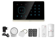 App store support !! gsm intruder alarm system ! wireless home security