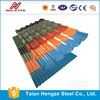 free samples color zinc galvalume corrugated roofing sheet china factory