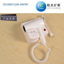 OEM Accepted Energy Saving Wall-Mounting Hotel Hair Dryer