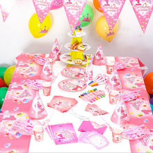 Cheap Price Birthday Party Packs Sets 1st Birthday Party Paper Set for Kids Napkin Party Favors