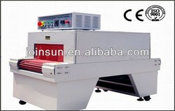 Fully-auto Sleeve Sealer & Shrink Packaging Machine For carton CE&ISO