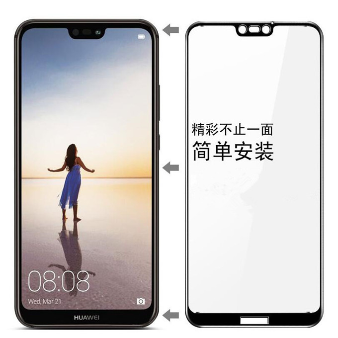 New Good Quality 5D Full Glue Full Cover Shatter Proof Tempered Glass Screen Protector for Vivo V11/V11 Pro/Y83/<strong>Z10</strong>