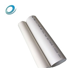 White color plastic pvc water drain pipe cheap price per meter for construction pipeline