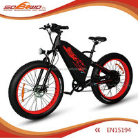 3000W 26AH biggest battery capacity integrated battery electric bike