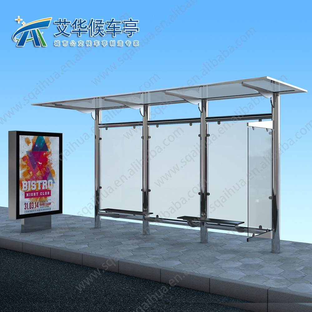 Stainless steel bus shelter with double faced light box