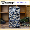 Camouflage Prestigio Mobile Phone Case For Samsung Galaxy S5 I9600
