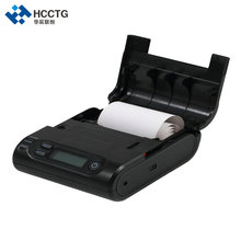 58mm built-in wireless usb handheld dot matrix printer --HCCT7
