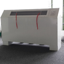 LVTAN outdoor small floor standing fan coil unit for air conditioning Home Appliances
