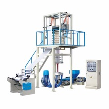 High Speed Film Blowing Machine Unit(Modle A),PVC Heat Shrink Film Extrusion Machine