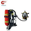 RHZK6.8 Portable compressed air breathing apparatus with full face mask