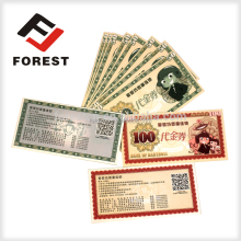 professional customized all kinds movie tickets, thermal boarding pass, anti-counterfeit gift voucher printing