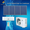9000btu 12000btu ACDC 90% wall split home use hot area solar power air conditioner air conditioner