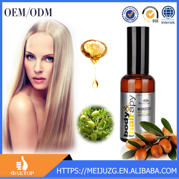 Pure Natural Professional Argan Hair Care Product Hair Serum Oil